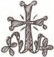 Крест - Афонский Стаpец Иосиф Исихаст «Изложение монашеского опыта»